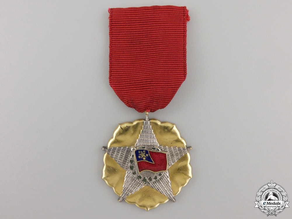 eMedals-A Possibly Unique Burmese Military Merit Award by IKOM, Zagreb