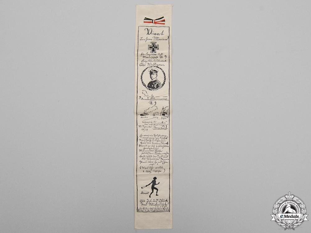 eMedals-A Pour-le-Merite Recipient U9 Otto Weddigen Commemorative Ribbon