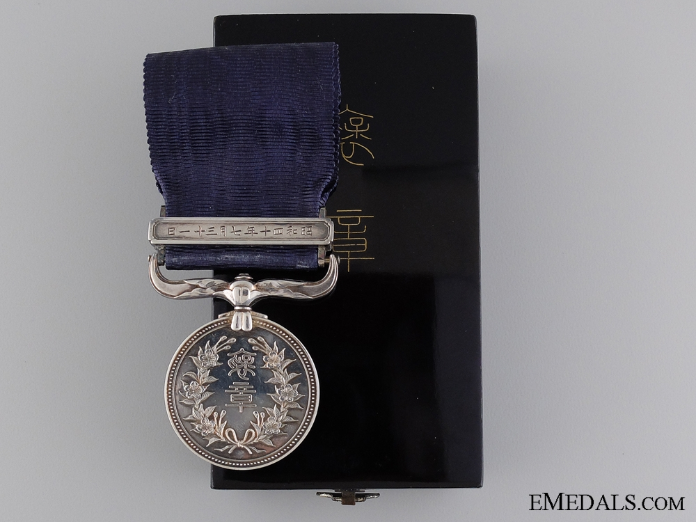 eMedals-A Pre Second War Japanese Merit Medal;