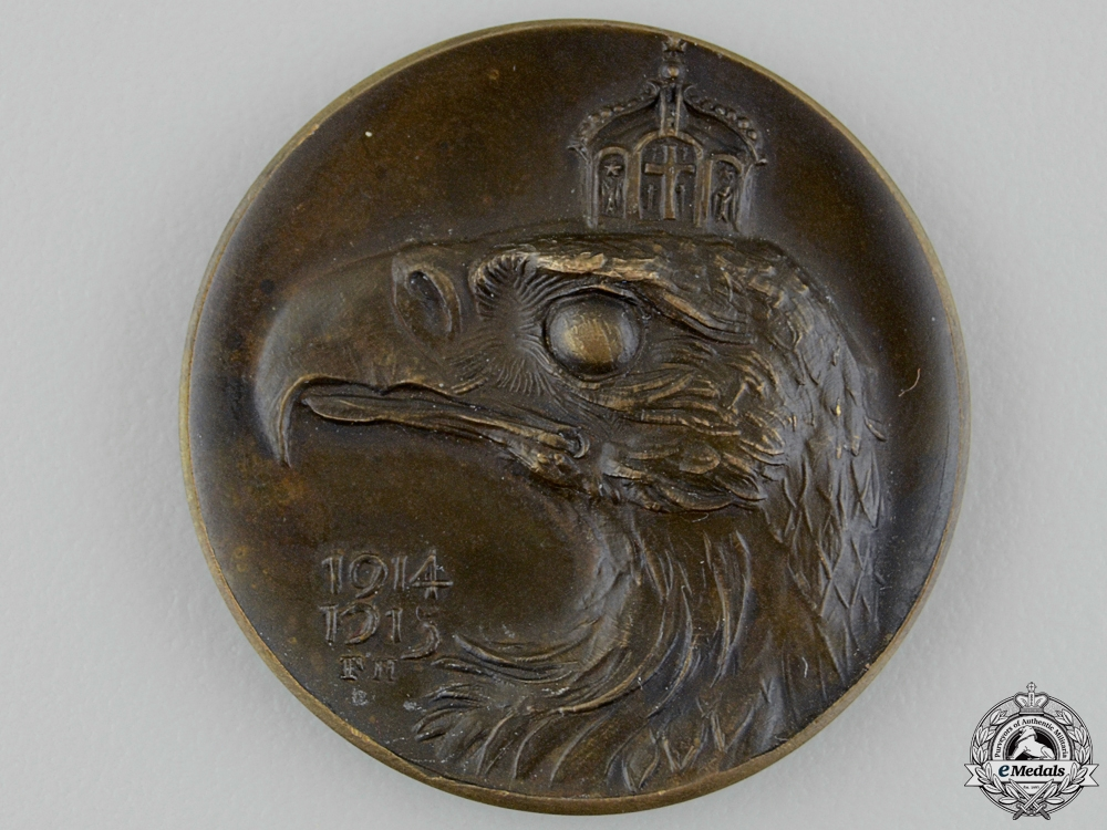 eMedals-A Prussian Second Battle of the Masurian Lakes Medal