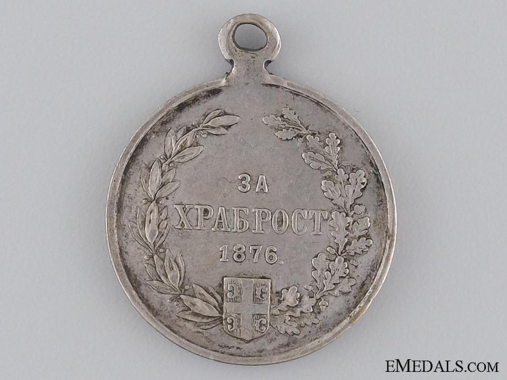 eMedals-A Rare 1876 Serbian Silver Bravery Medal
