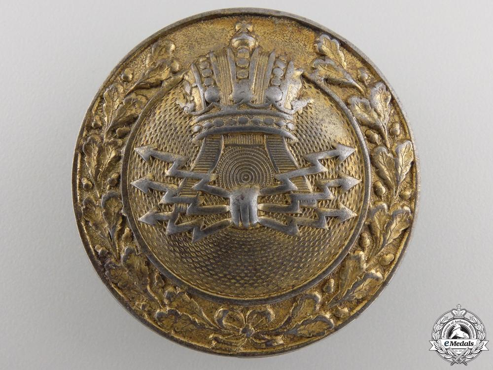 eMedals-A Rare 1906 Austrian Telegraphers Badge
