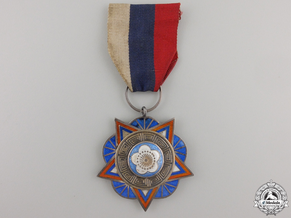 eMedals-A Rare 1930's Chinese Army, Navy & Air Force Medal