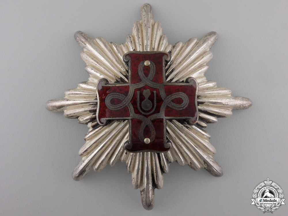 eMedals-A Rare & Early Croatian Order of Merit; Christians Grand Cross