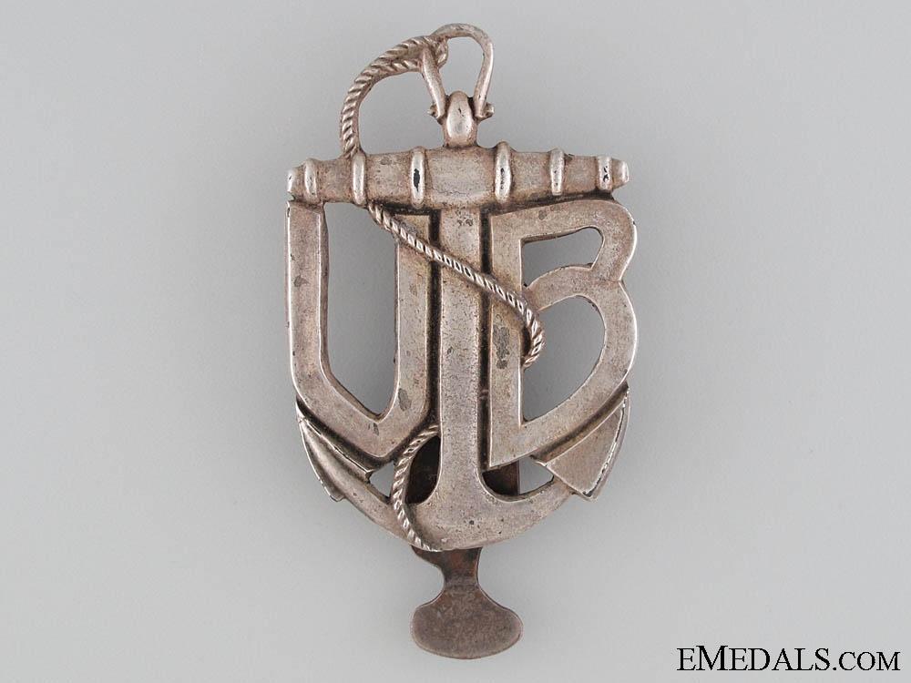 eMedals-A Rare Austrian U-Boot Badge