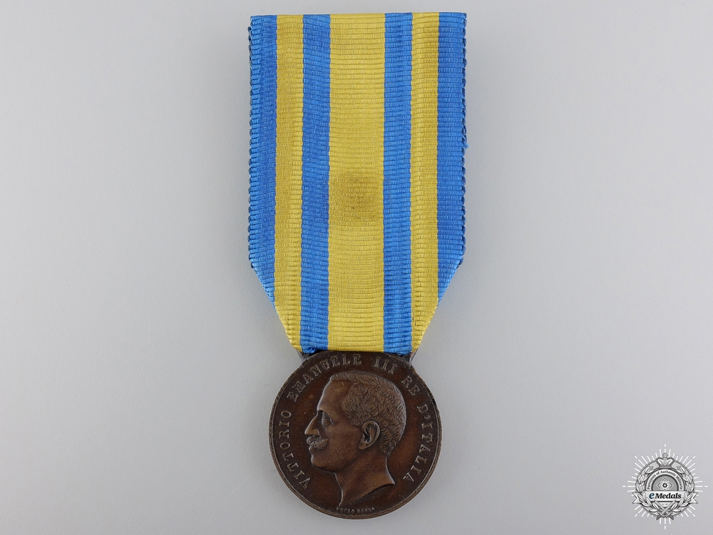 eMedals-A Rare China Campaign Medal 1900-1901