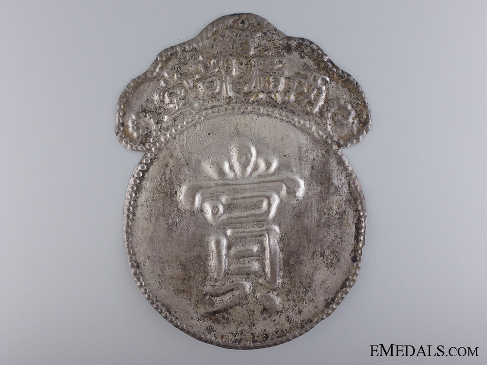 eMedals-A Rare Chinese Merit Decoration; First Class c.1850