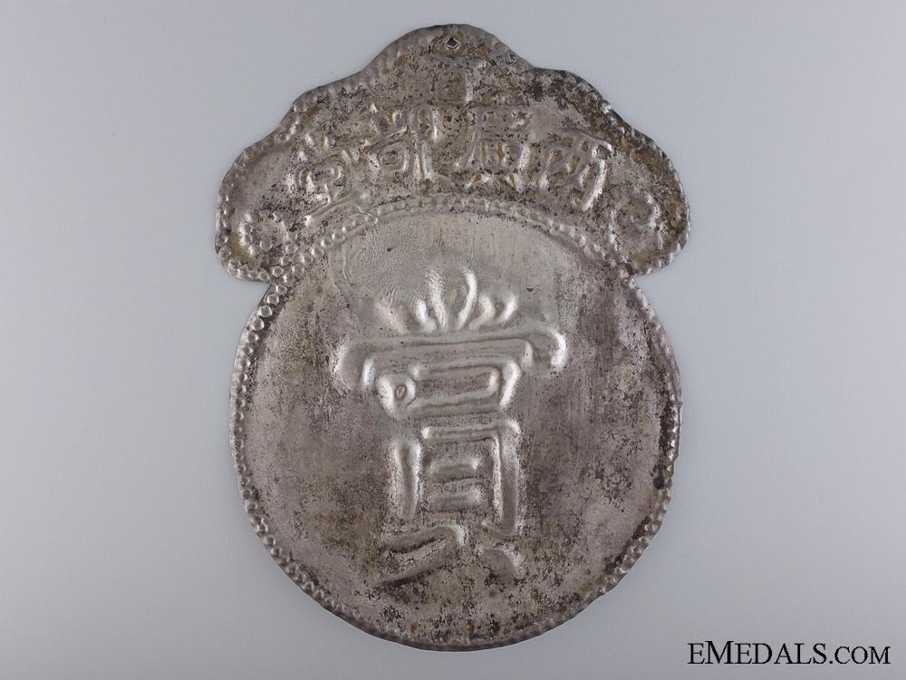 eMedals-China, Guang Dong - Guang Xi. A Silver Merit Decoration, c.1880
