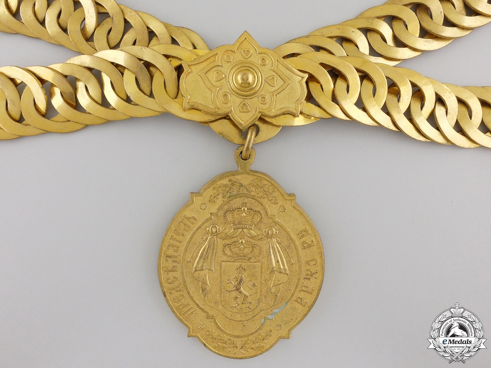 eMedals-A Rare Collar of the Bulgarian Supreme Court Judge c.1910