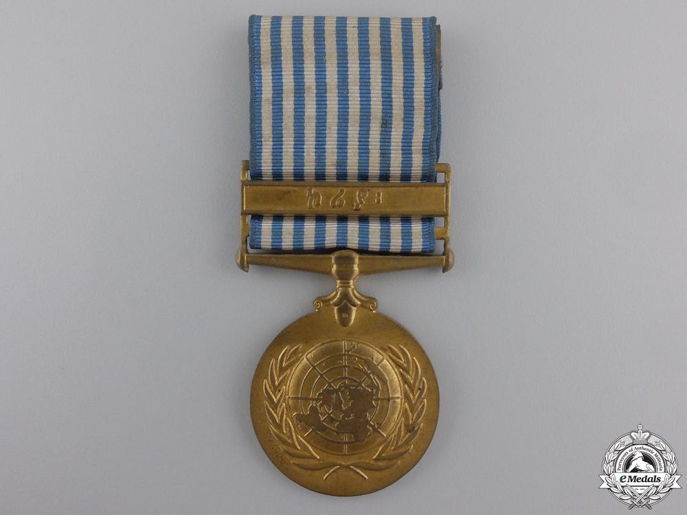eMedals-A Rare Ethiopian UN Korean War Medal