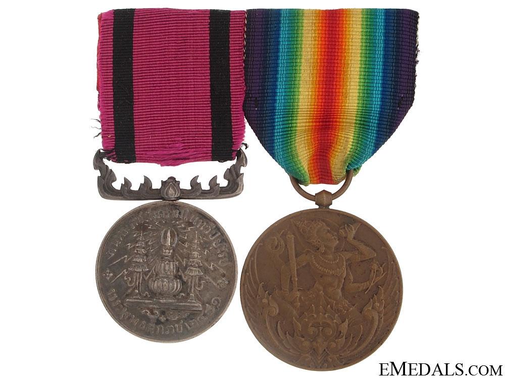 eMedals-A Rare First War Thai Pair