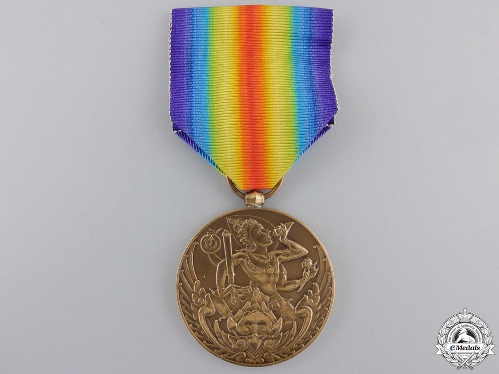 eMedals-A Rare First War Thai Victory Medal 1917-1918
