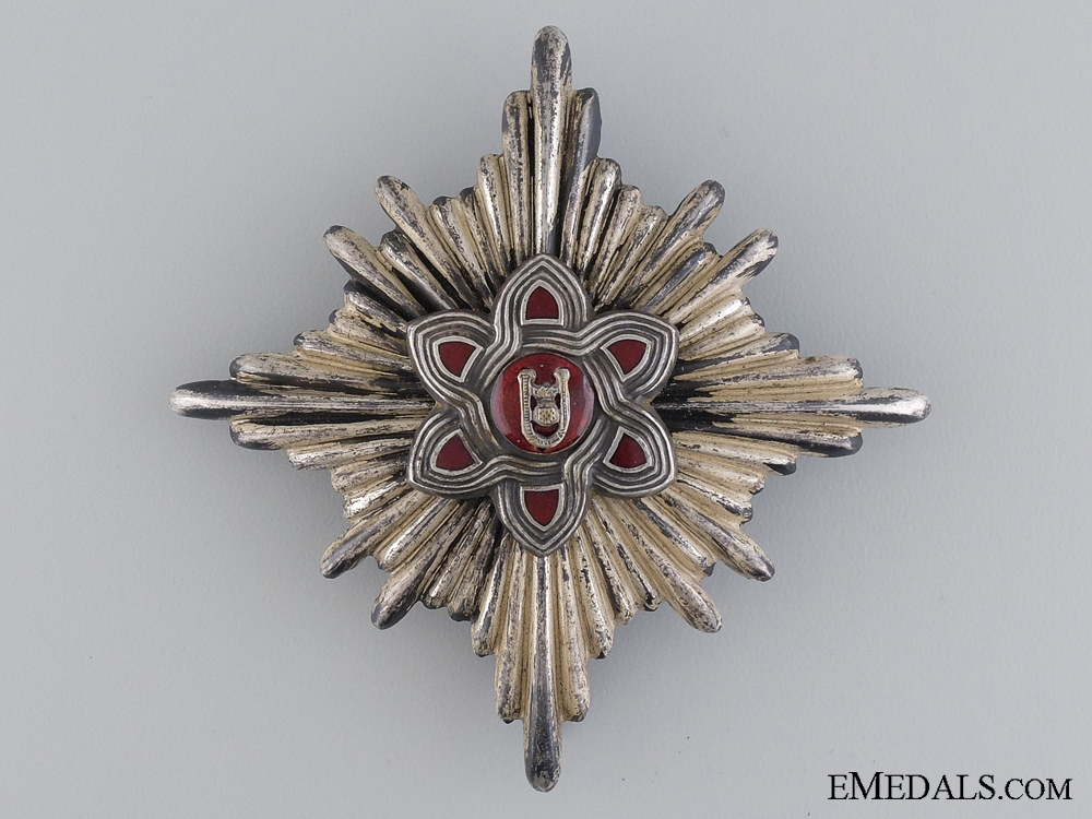 eMedals-A Rare Moslem Version Croatian Order of Merit; Lady's 1st Class Star