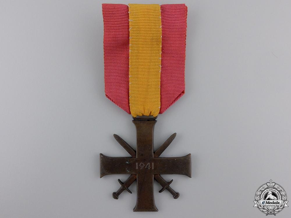 eMedals-A Rare Norwegian Merit Cross with Swords 1940-45; Second Class