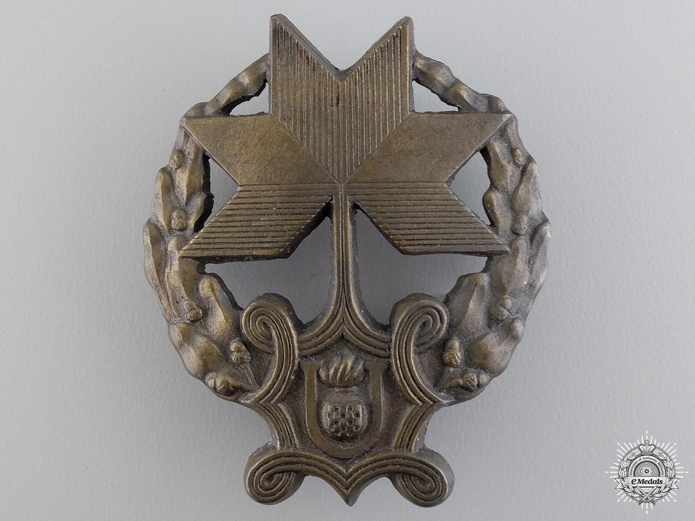 eMedals-A Rare Iron Trefoil Recepient Badge