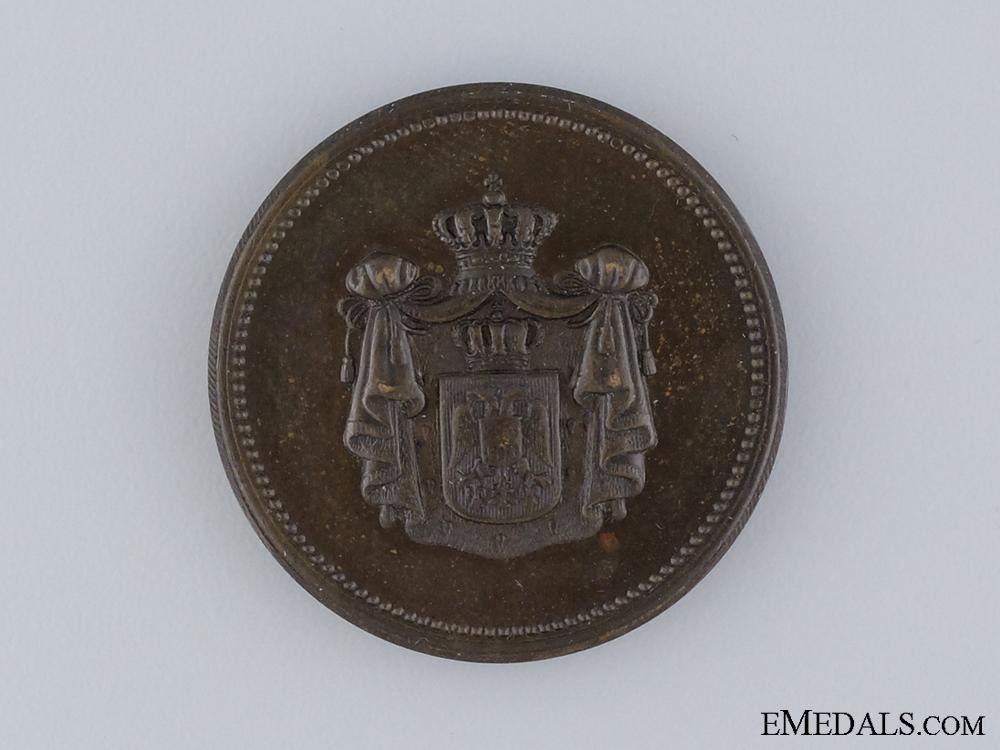 eMedals-A Rare Serbian Military Merit Medal