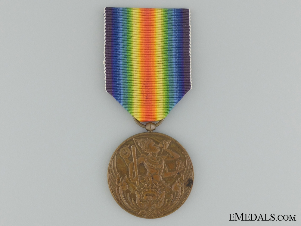 eMedals-A Rare WWI Thai Victory Medal