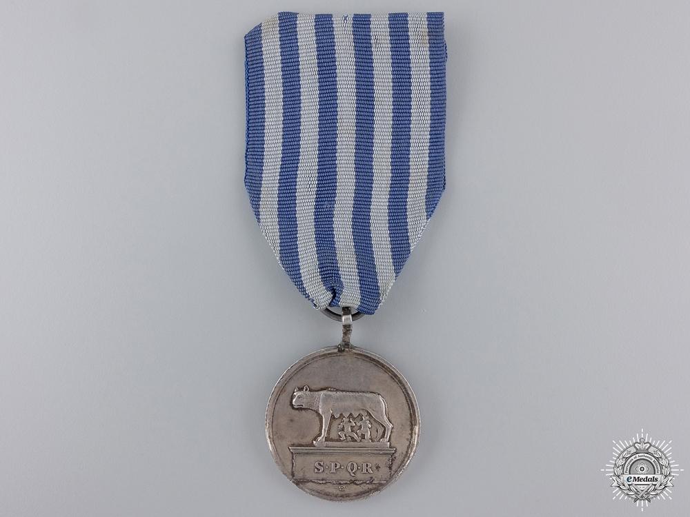 eMedals-A Roman Merit Medal: S.P.Q.R