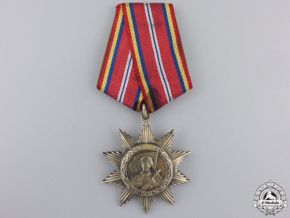 eMedals-A Romanian 20th Anniversary of the Armed Forces Medal in Gold