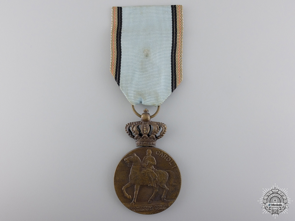 eMedals-A Romanian Carol I Centennial Medal 1839-1939