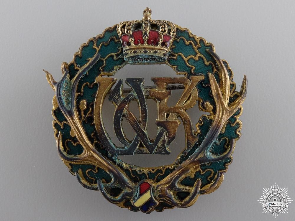 eMedals-A Romanian Hunter's Merit Badge