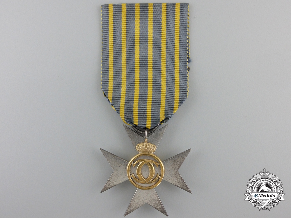 eMedals-A Romanian Long Service Cross for Twenty Five Years' Service