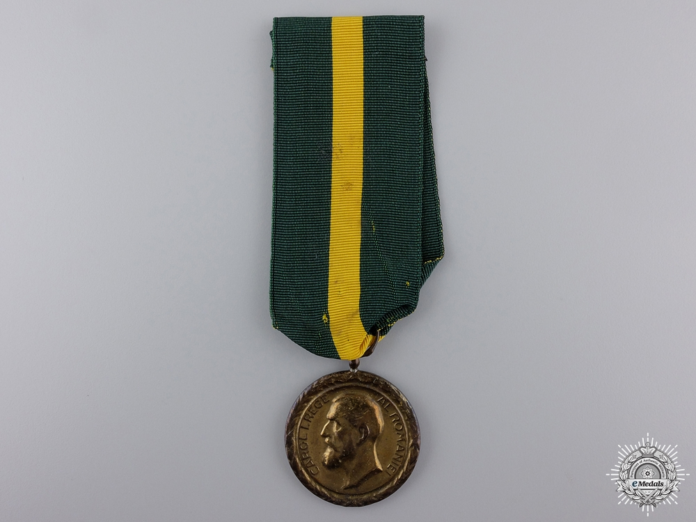 eMedals-A Romanian Medal for Merit in Commerce and Industry; 1st Class