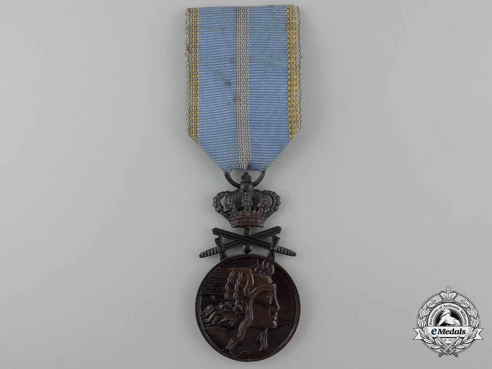 eMedals-A Romanian Medal of Aeronautical Virtue; Bronze Grade