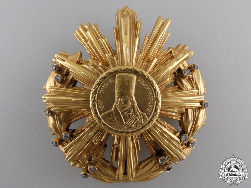 eMedals-A Romanian Order of Tudor Vladimirescu; 1st Class