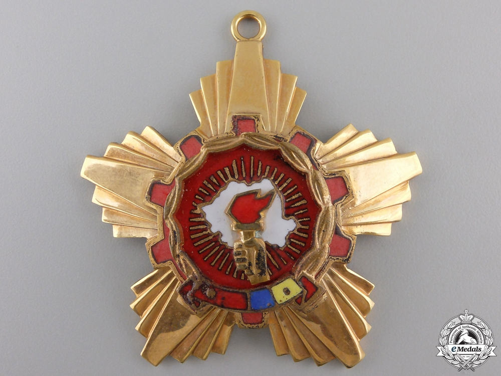 eMedals-A Romanian Order of Victory of Socialism (1966-1989)