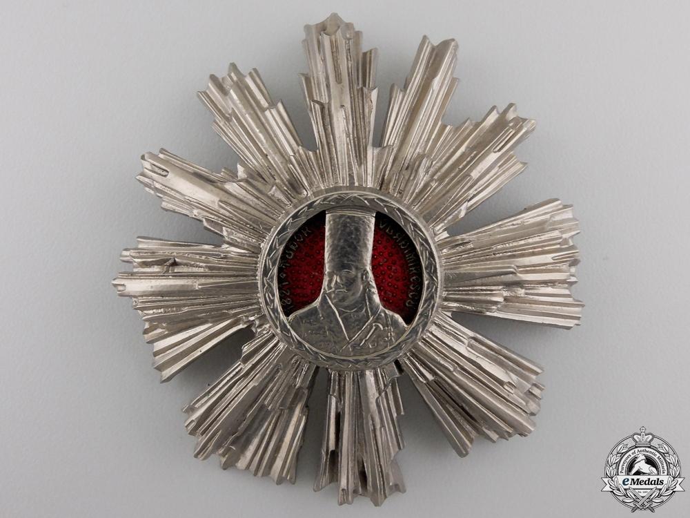 eMedals-A Romanian Order of Tudor Vladimirescu; 4th Class Star