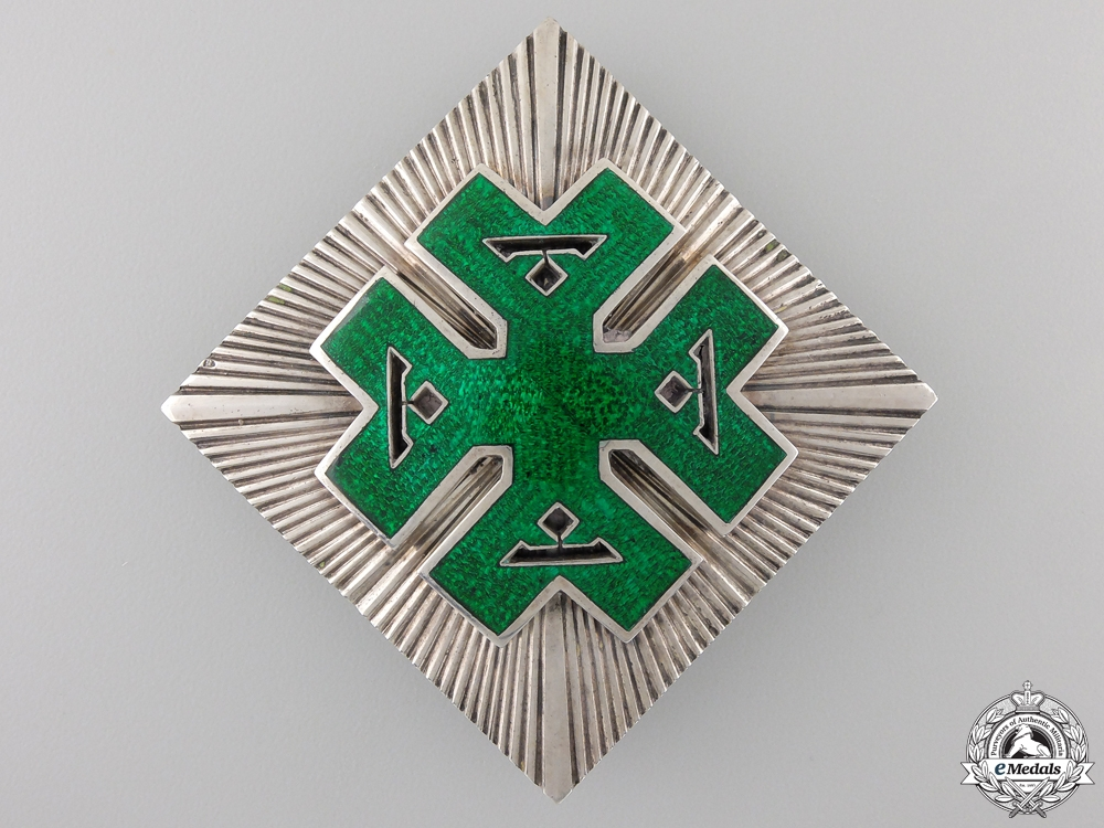 eMedals-A Romanian Order of Ferdinand I; Grand Cross Star