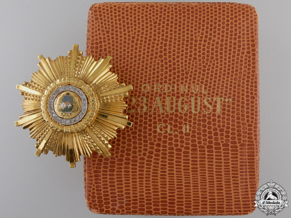 eMedals-A Romanian Order of the 23 of August in Gold & Diamonds