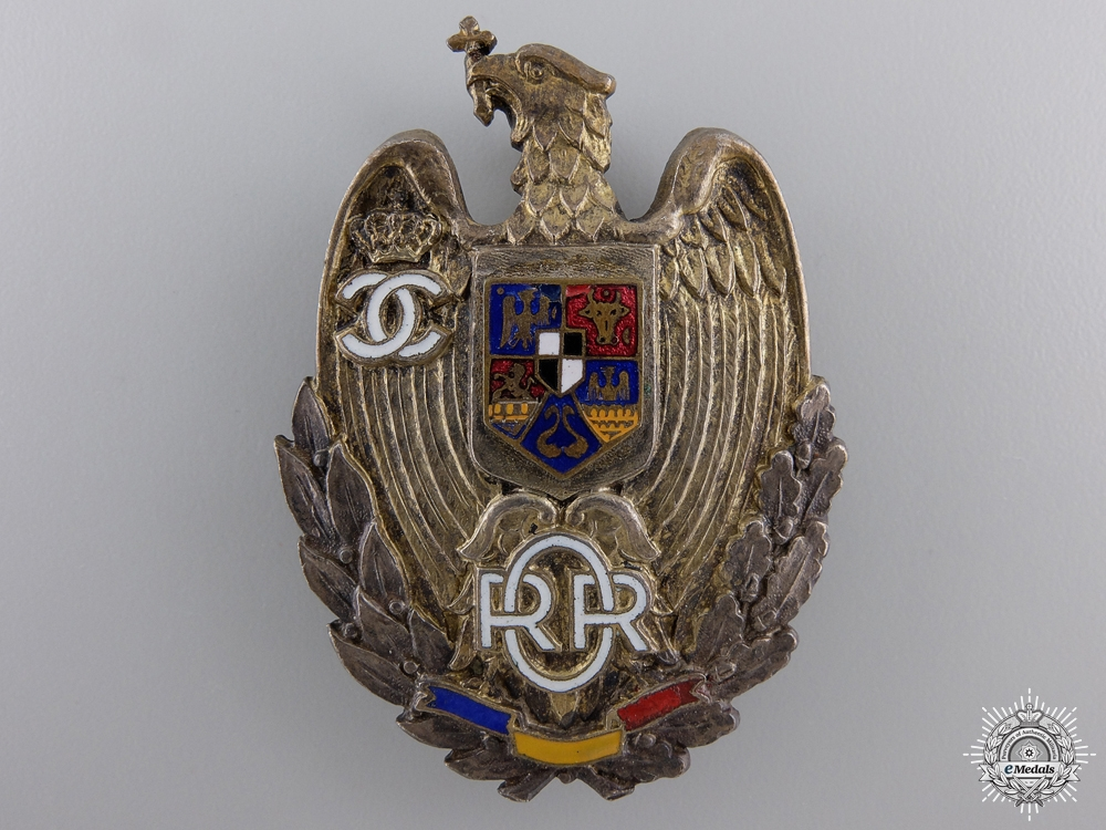eMedals-A Romanian Reserve Officer's Badge