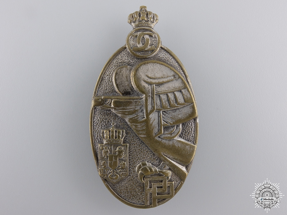 eMedals-A Romanian Royal Pilot Academy Badge