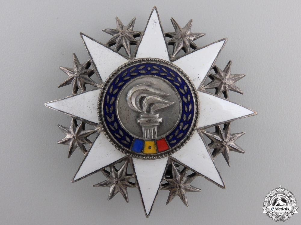 eMedals-A Romanian Scientific Order of the People's Republic; 4th Class