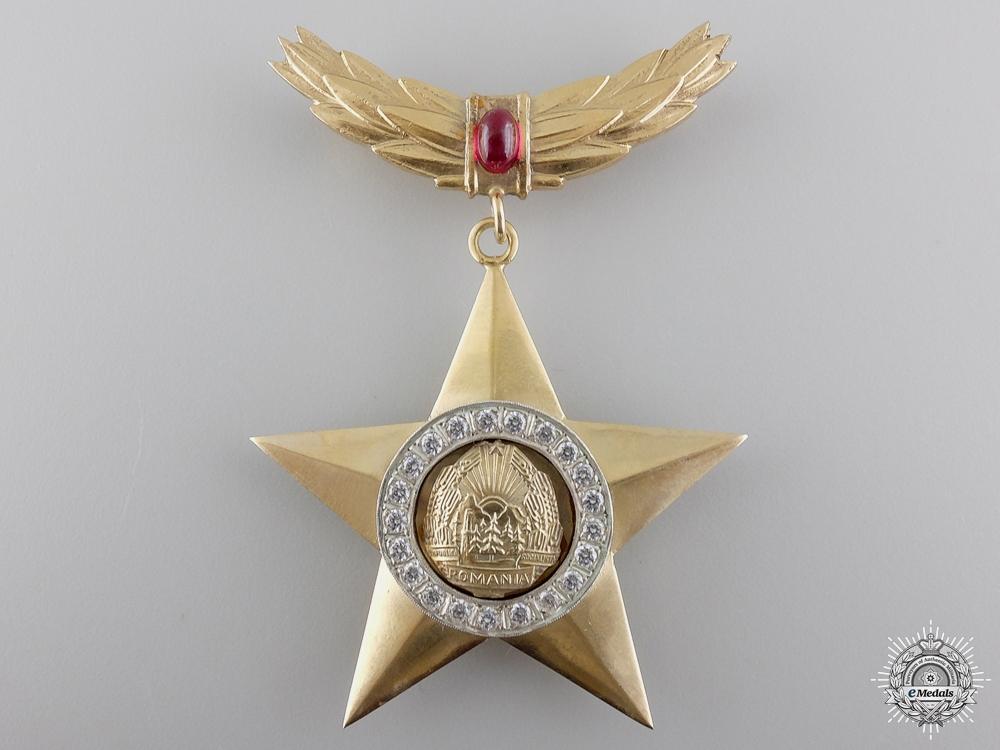 eMedals-A Romanian Socialist Republic Order of the Hero