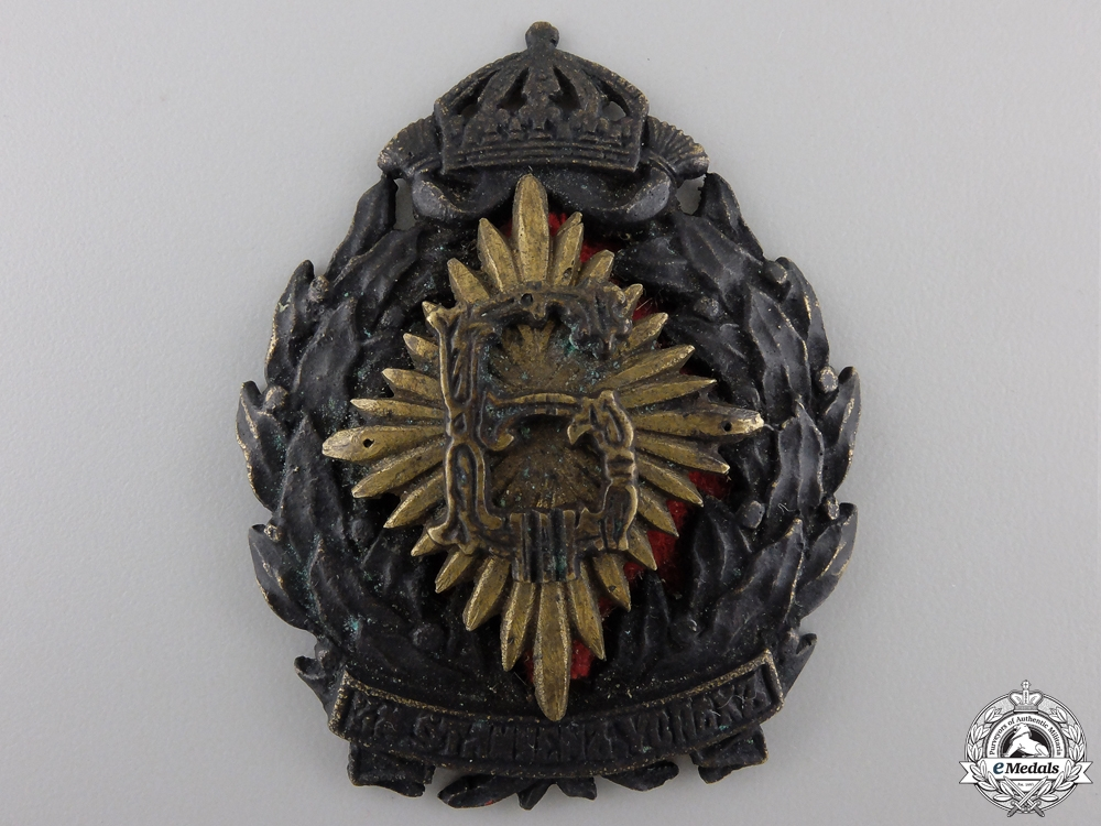 eMedals-A Royal Bulgarian Military Badge for Excellence; Tsar Boris III