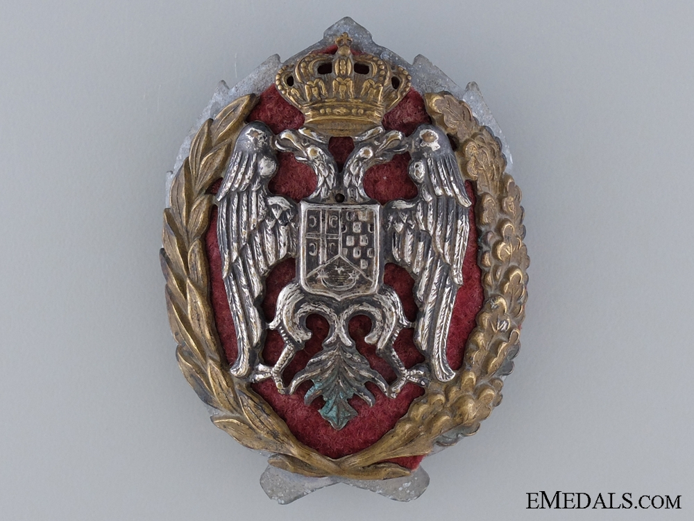 eMedals-A Royal Yugoslavian Officer's Cap Badge