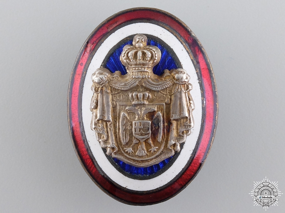 eMedals-A Royal Yugoslavian Household Officer's Cap Badge