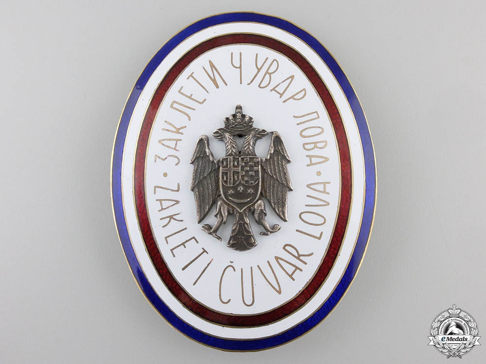 eMedals-A Royal Yugoslav Game Warden's Badge by Griesbach & Knaus