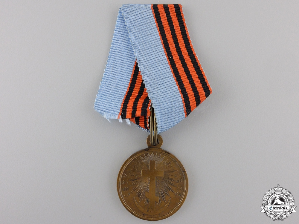 eMedals-A Russian Imperial Turkish Campaign Medal 1877-78
