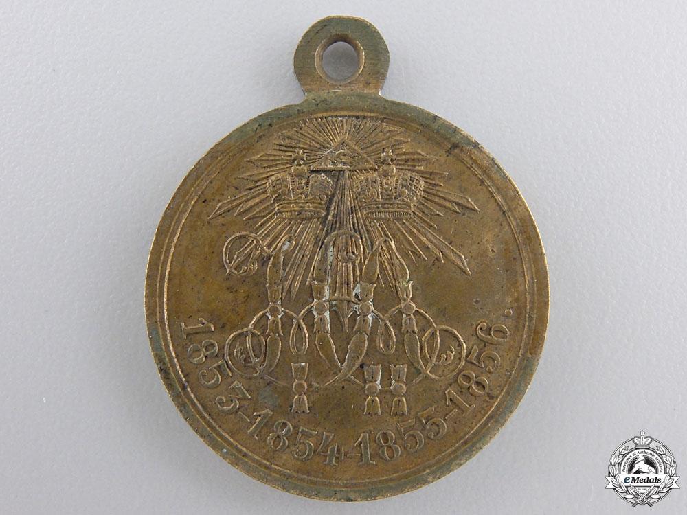 eMedals-A Russian Imperial Crimean War Medal 1853-1856