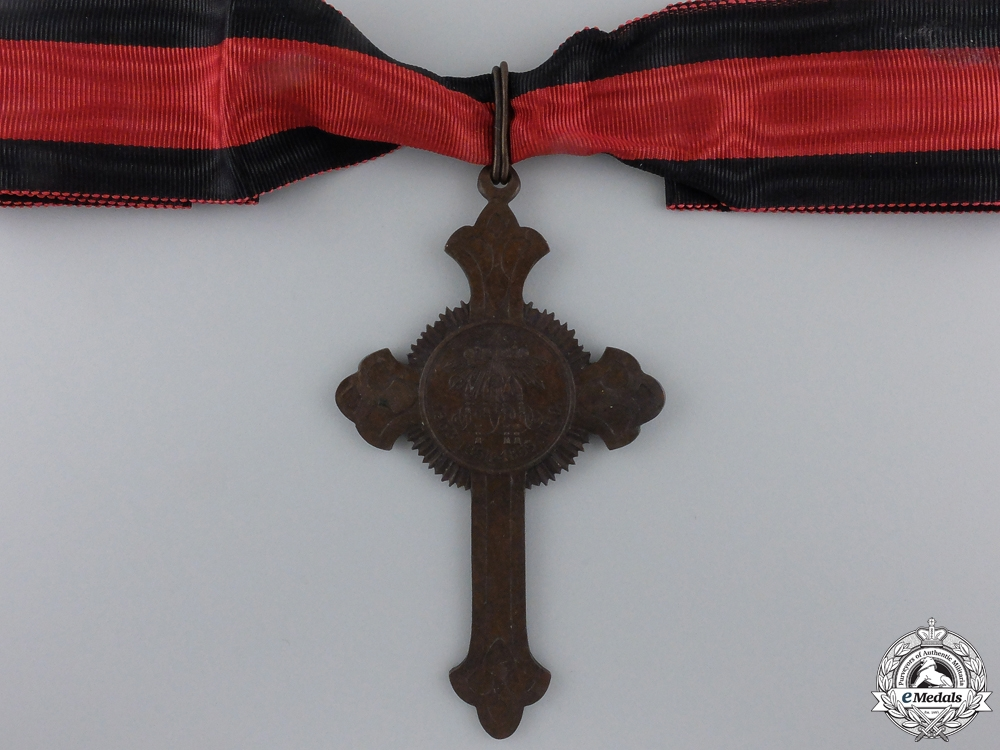 eMedals-A Russian Priest's Cross Award for the Crimean War