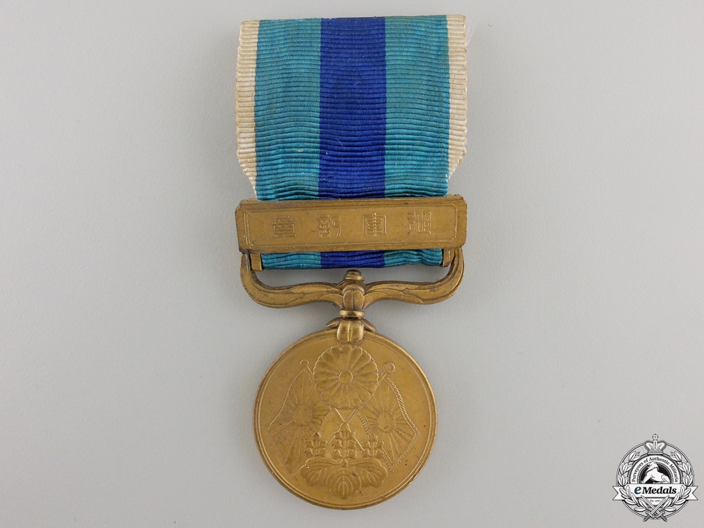 eMedals-A Russo-Japanese Campaign War Medal