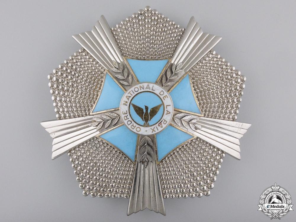 eMedals-A Rwandan Order of Peace; Grand Officer Breast Star