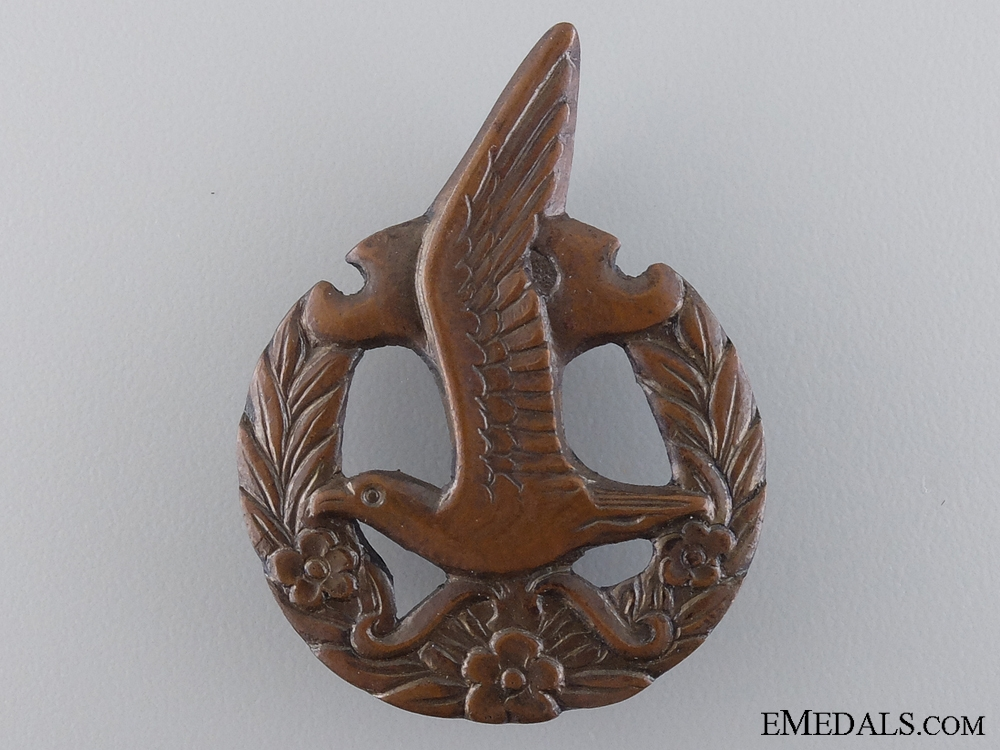 eMedals-Netherlands. A Scarce Jeugdstorm Sports Badge; Girls Version
