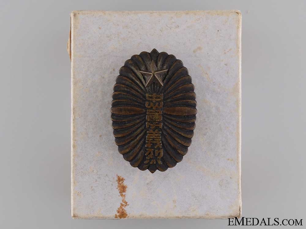 eMedals-A Scarce Manchukuo Pilot's Badge in Box of Issue