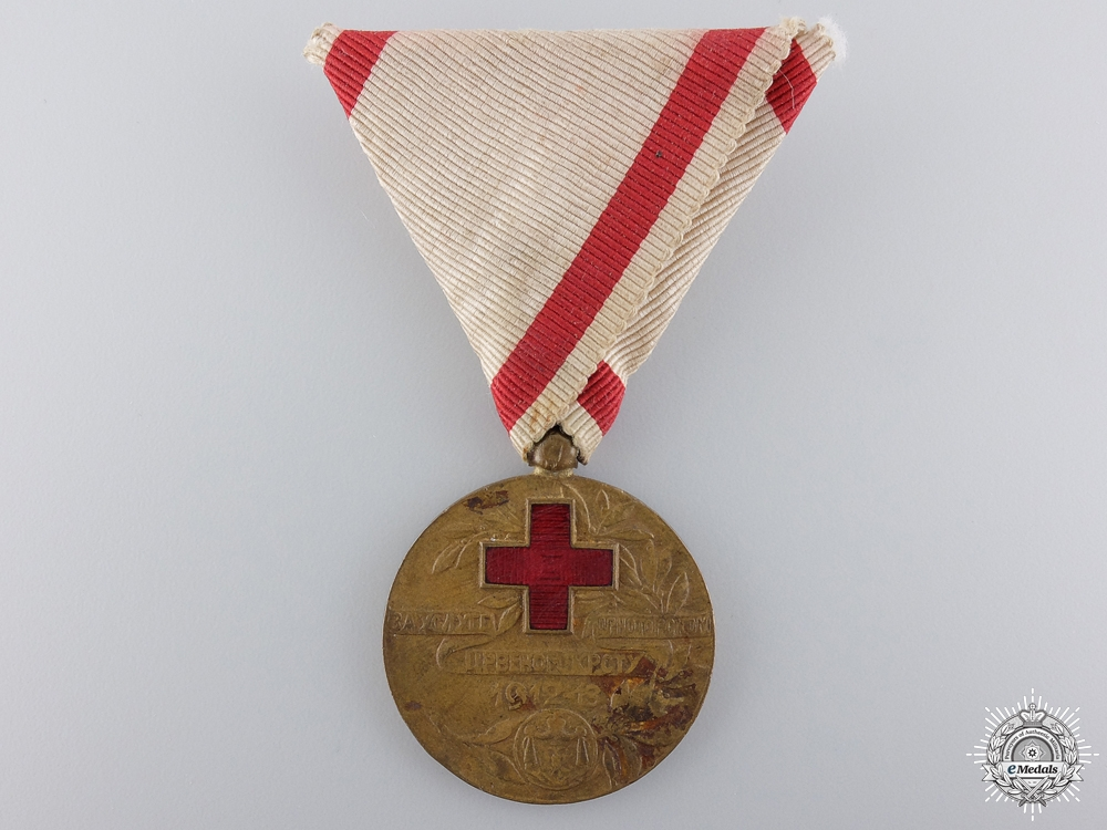 eMedals-A Scarce Montenegrin Red Cross Medal