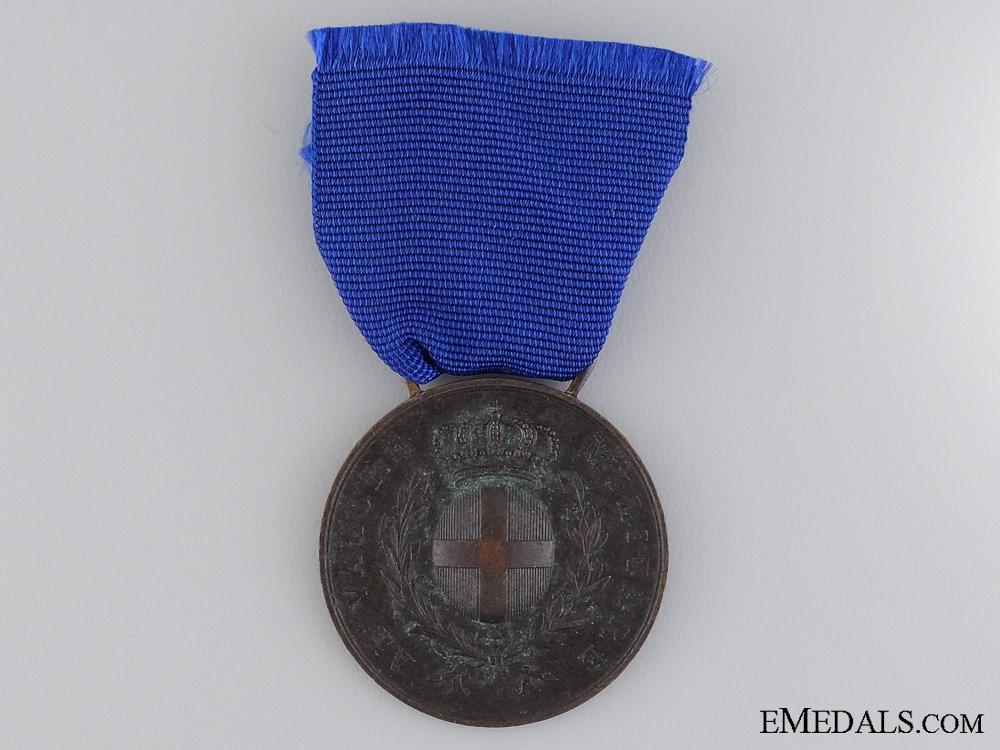 eMedals-A Second War 1943 Italian Al Valore Militare